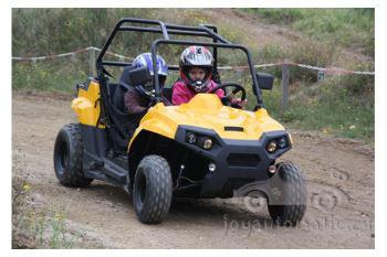 Детский квадроцикл UTV Joy Automatic