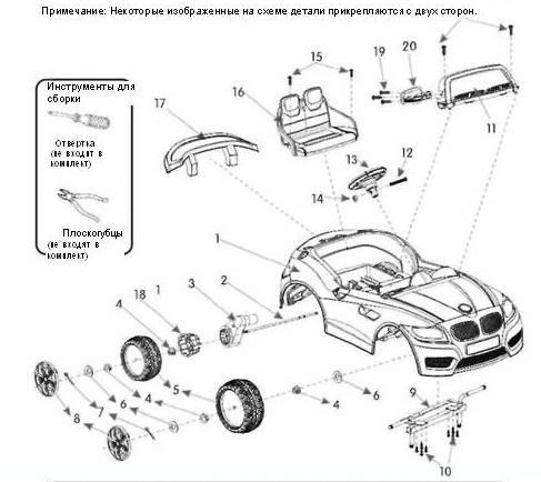 HZL-C061 BMW X8 (сборка)